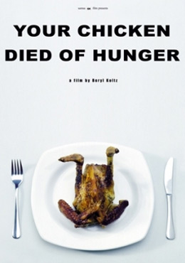 Your_chicken_died_of_hunger